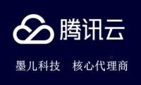 腾讯云代理购买流程终极篇(不止5折)