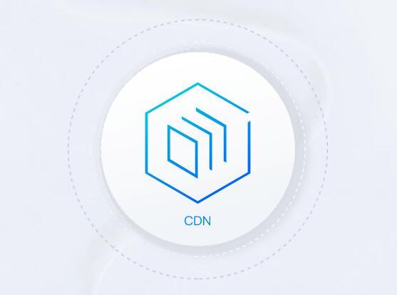 腾讯云CDN与加速产品解读