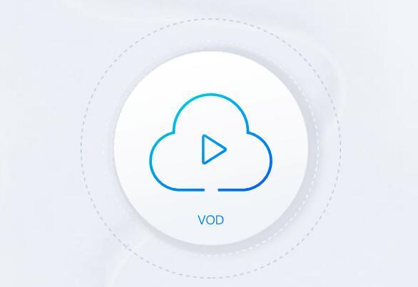 腾讯云视频点播VOD产品,免费试用7天,代理优惠购买