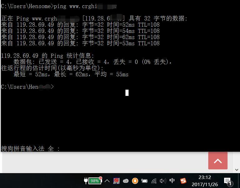 腾讯云香港云服务器/云主机怎么样?和阿里云比如何选择